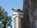 131 Kapitolij Romul i Rem